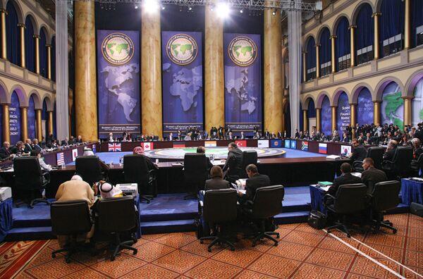 На саммите G20