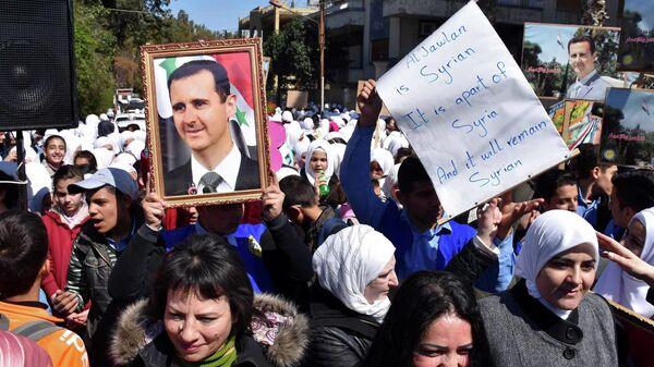 Демонстрация в Хомсе против решения Вашингтона по статусу Голанских высот