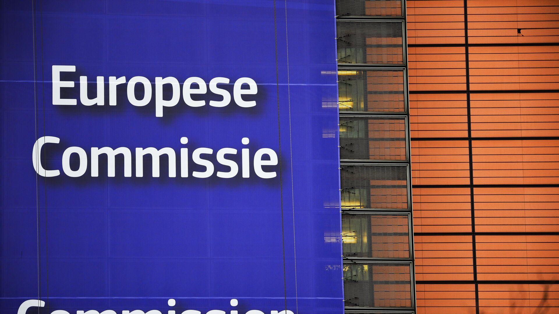 Баннер на здании Европейской Комиссии в Брюссел - РИА Новости, 1920, 03.05.2021