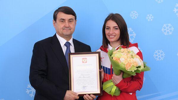 Помощник президента РФ Игорь Левитин наградил победителей Универсиады-2019