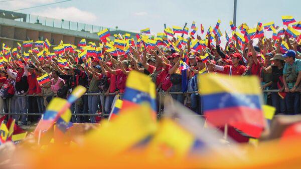 Акция в поддержку президента Венесуэлы Николаса Мадуро