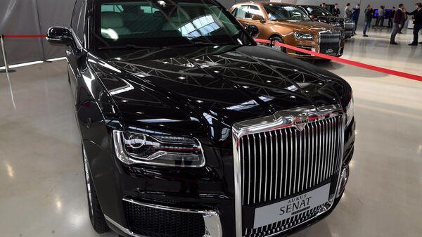 Автомобиль Aurus в Государственном научном центре РФ ФГУП НАМИ