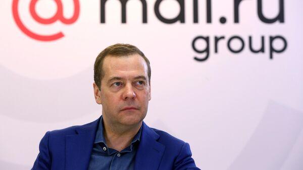 Премьер-министр России Д. Медведев посетил офис компании Mail.ru Group