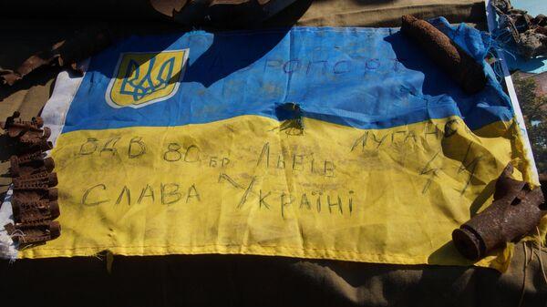 Флаг Украины - экспонат выставки свидетельств военной агрессии ВСУ в Луганске