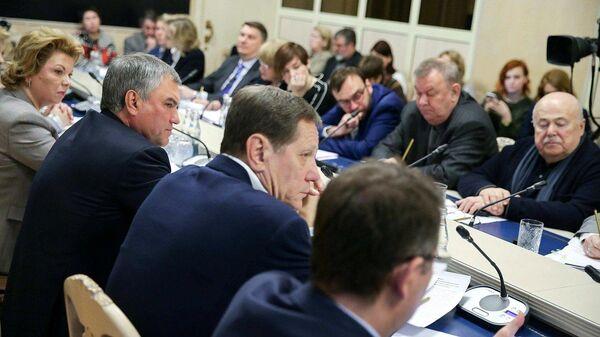 Заседание Совета по законотворчествупод председательством Вячеслава Володина в Государственной Думе. 26 марта 2019