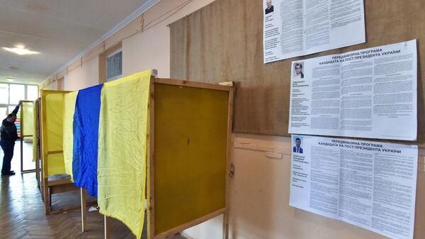 Избирательный участок на выборах президента Украины