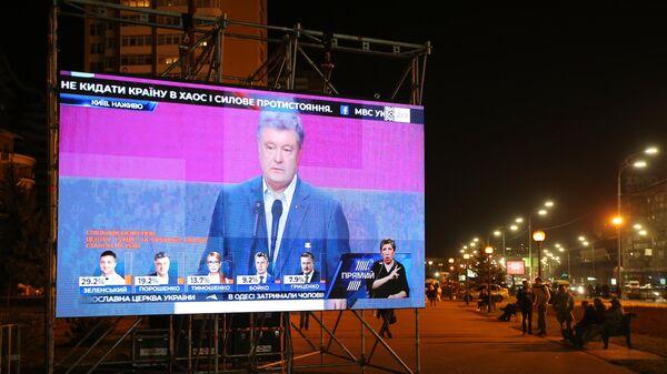 Табло у здания Центральной избирательной комиссии Украины