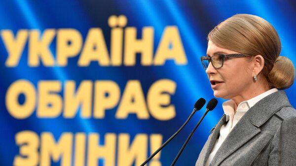 Кандидат в президенты Украины Юлия Тимошенко во время пресс-конференции в штабе партии Батькивщина в Киеве. 31 марта 2019