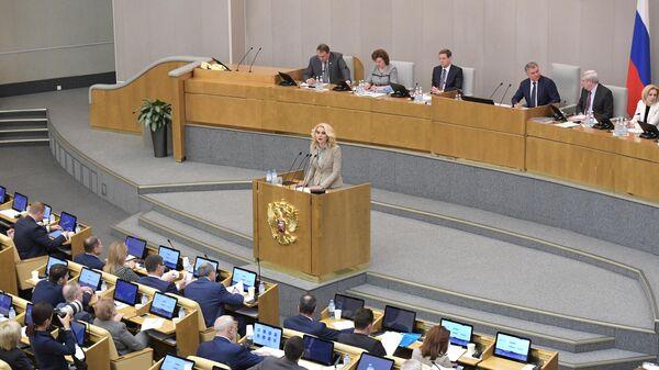 Вице-премьер РФ Татьяна Голикова во время выступления в рамках правительственного часа на пленарном заседании Государственной думы РФ в Москве. 3 апреля 2019