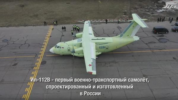 Первый полет Ил-112В