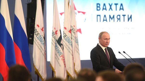 Президент РФ Владимир Путин принял участие в торжественном открытии всероссийской акции Вахта памяти