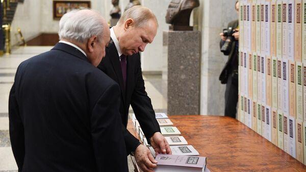 Президент РФ Владимир Путин в Музее Победы на Поклонной горе после торжественного открытия всероссийской акции Вахта памяти -2019. 4 апреля 2019