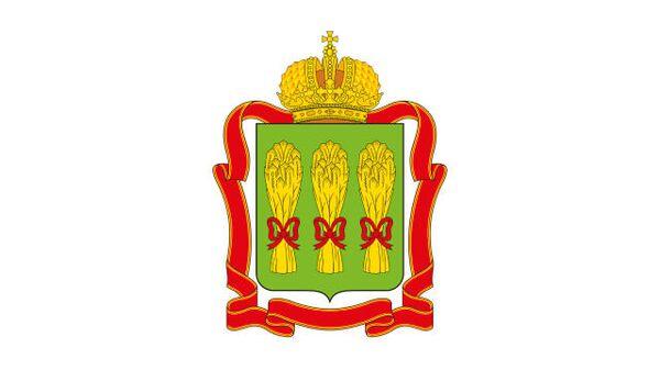 Пензенская  область - герб