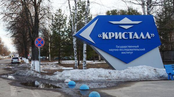 В Нижегородской области прогремел взрыв на заводе (дополняется)