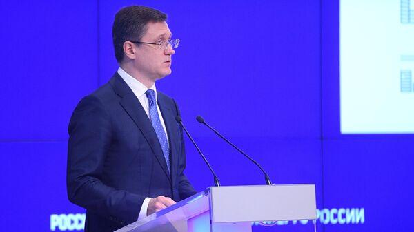 Министр энергетики РФ Александр Новак выступает на заседании коллегии Министерства энергетики РФ в ММПЦ МИА Россия сегодня. 5 апреля 2019