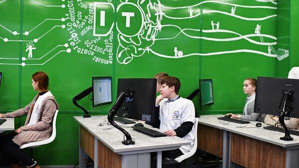 Открытие детского технопарка «Кванториум» в Севастополе