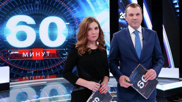 Ольга Скабеева и Евгений Попов в программе 60 минут