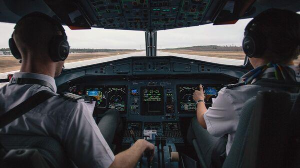 ваше место в самолете занято