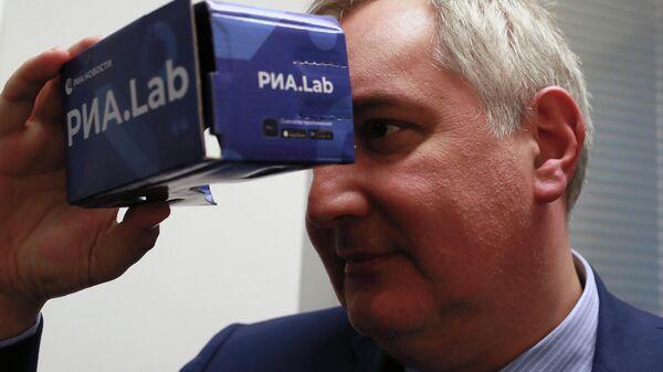 Генеральный директор госкорпорации Роскосмос Дмитрий Рогозин тестирует очки виртуальной реальности проекта РИА.Lab