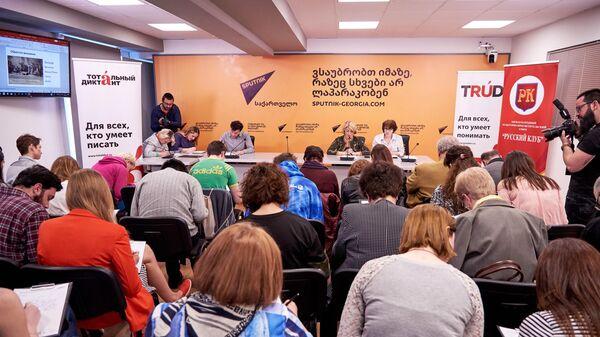Участники ежегодной образовательной акции по проверке грамотности Тотальный диктант-2019 в офисе информационного агентства Sputnik-Грузия в Тбилиси