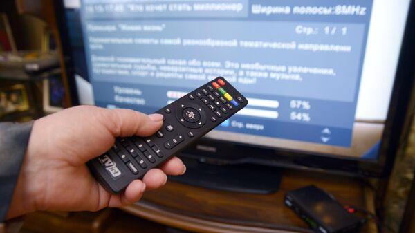 Переход с аналогового на цифровое телевещание