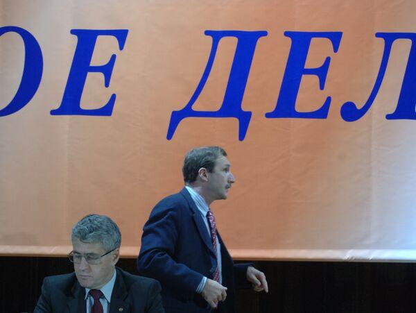 Учредительный съезд Всероссийской политической партии Правое дело