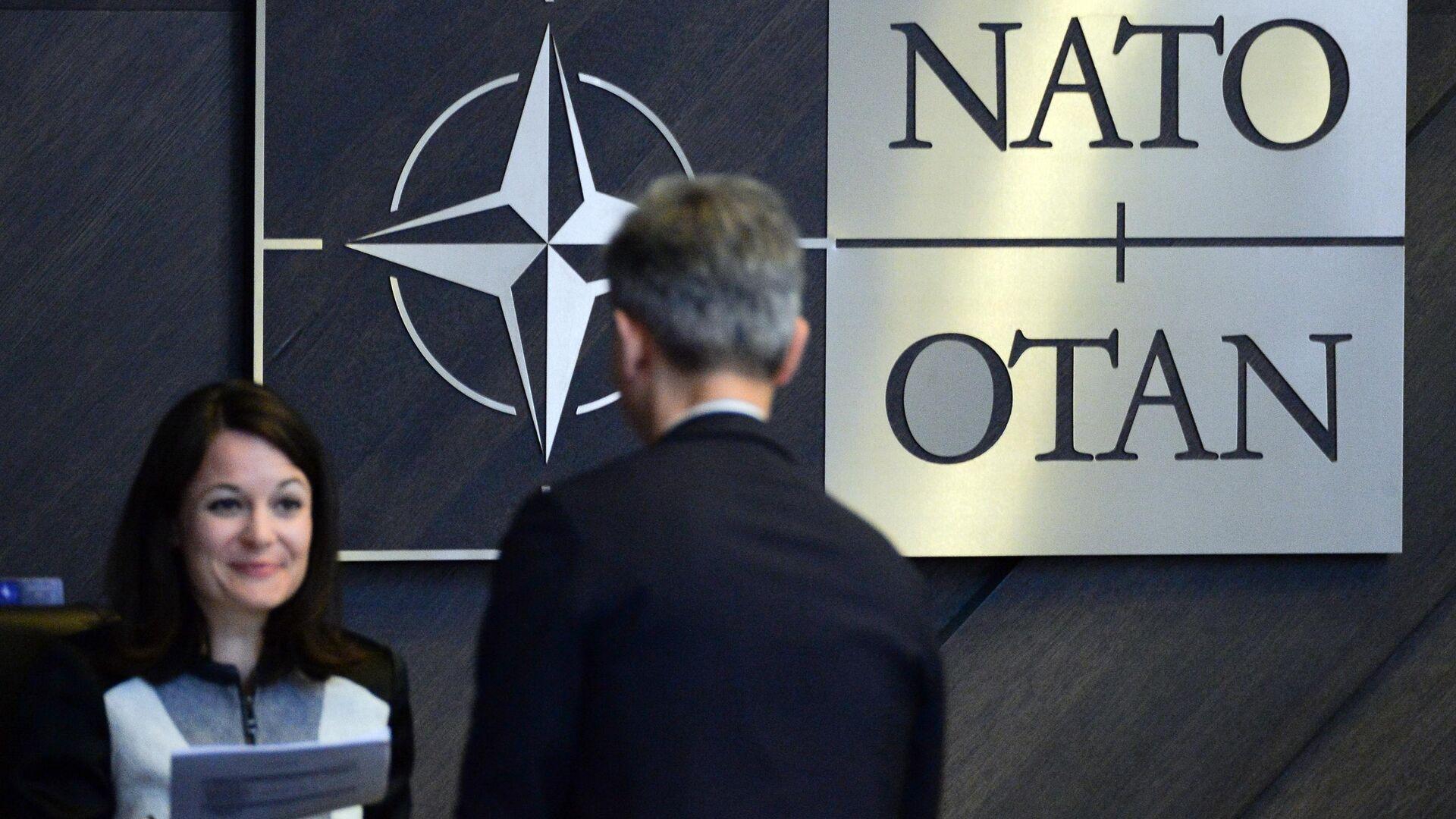 Саммит глав государств и глав правительств стран-участниц Североатлантического альянса (НАТО) - РИА Новости, 1920, 13.06.2021