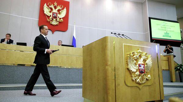 Председатель правительства РФ Дмитрий Медведев в Государственной Думе РФ