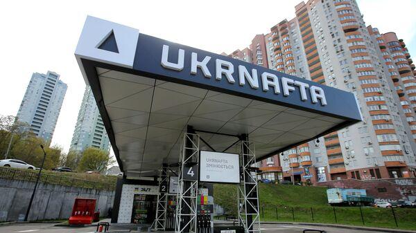 Автозаправочная станция Укрнафта