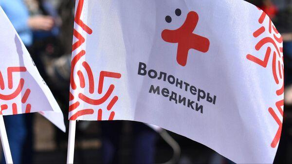 Открыта аккредитация СМИ и блогеров на форум волонтеров-медиков в Иваново