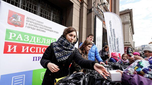 Акция по популяризации раздельного сбора мусора