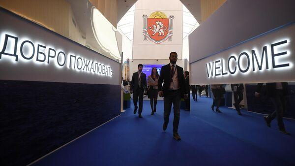 Во время Ялтинского международного экономического форума
