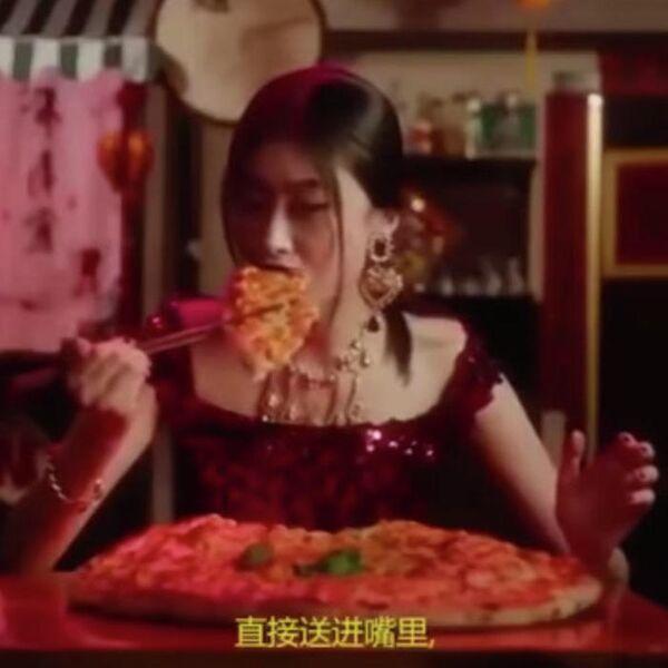 Реклама Dolce & Gabbana