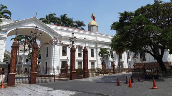 Вид на Национальную ассамблею Венесуэлы