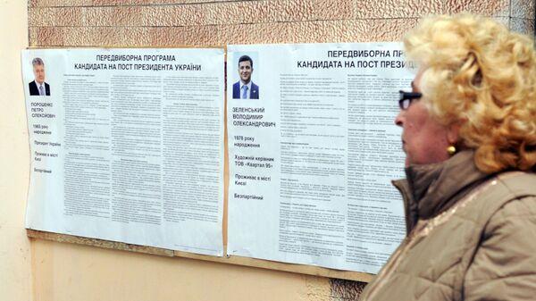 Член избирательной комиссии во время голосования на одном из избирательном участке в Константиновке в день второго тура выборов президента Украины