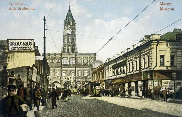 Сухарева башня на улице Сретенка в Москве