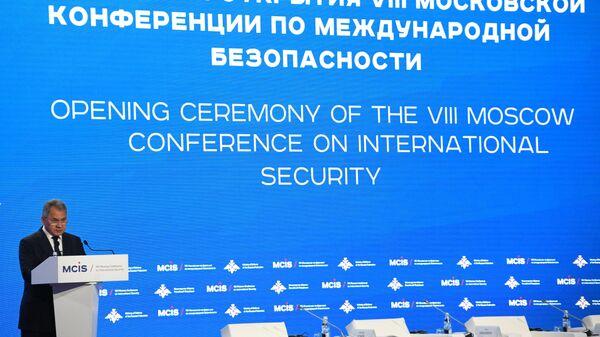 Министр обороны РФ Сергей Шойгу выступает на церемонии открытия VIII Московской конференции по международной безопасности. 24 апреля 2019