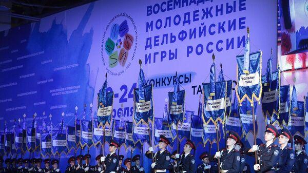 Команда Ростовской области заняла первое место на XVIII Дельфийских играх