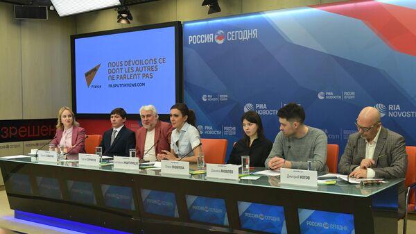 Пресс-конференция, посвященная участию России в программах Каннского кинорынка. 24 апреля 2019