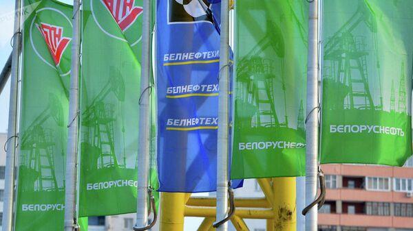 Флаги с логотипом концерна Белнефтехим
