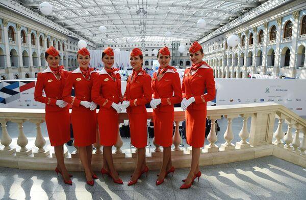 Форум по развитию сервисных услуг на борту самолета SKYSERVICE
