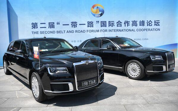 Автомобили кортежа президента РФ Владимира Путина Aurus на форуме международного сотрудничества Один пояс - один путь в Пекине