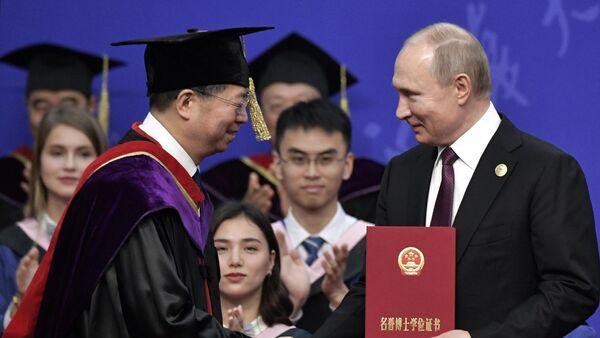 Президент РФ Владимир Путин на церемонии вручения диплома почетного доктора Университета Цинхуа в Пекине