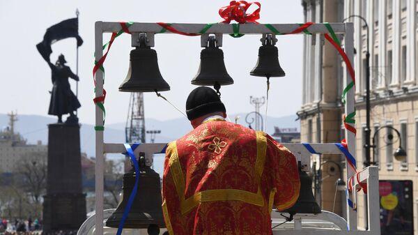 Звонарь во время пасхального крестного хода во Владивостоке