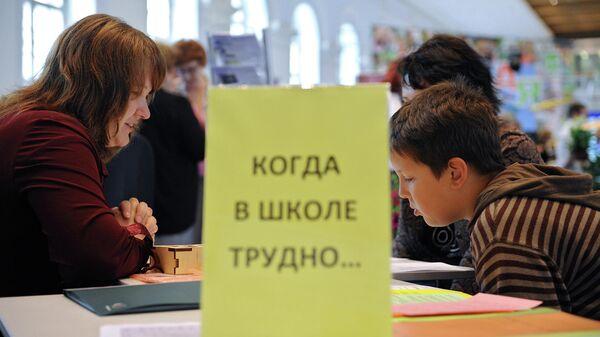 17 мая состоится всероссийская акция Баланс доверия