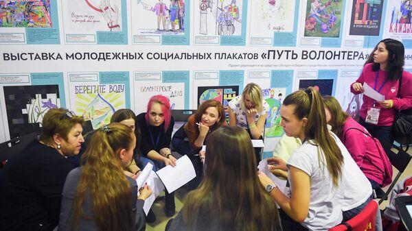 Начинается регистрация волонтеров на Окружной форум СЗФО
