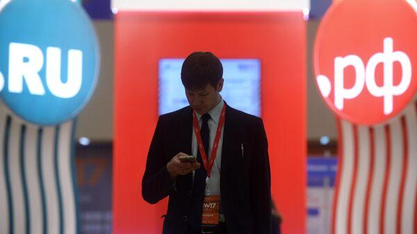 Неделя российского интернета в центральном выставочном комплексе Экспоцентр в Москве