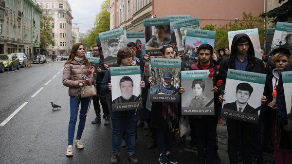 Участники акции Помним движения Антимайдан у здания посольства Украины держат портреты людей, погибших при пожаре 2 мая 2014 в Доме профсоюзов в Одессе. 2 мая 2019