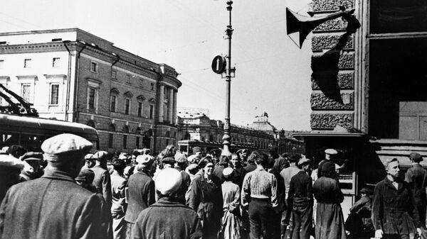 День памяти и скорби - день начала Великой Отечественной войны ...