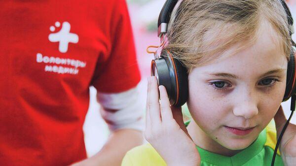 Школьники России смогут дистанционно обучиться медицинскому волонтерству